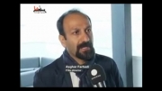 جیغ بازیگر فیلم اصغر فرهادی