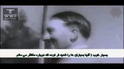 هیتلر:من جنگ نمیخواستم.جنگ و کشتار سودی برای ما ندارد
