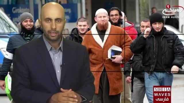 هشدار اتحادیه  اسلامی «نیدرزاکسن» آلمان در مورد خطرداعش