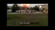 انفجار انبار بزرگ سلاح در روسیه/30 هزار آواره و 8 مفقود