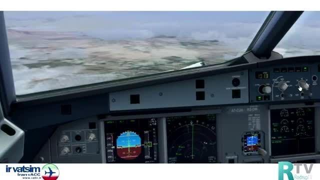 فرود در فرودگاه مهرآباد،پرواز آنلاین