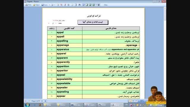 روش نمایش متن فوتر یا پاورقی در تمامی صفحه ها