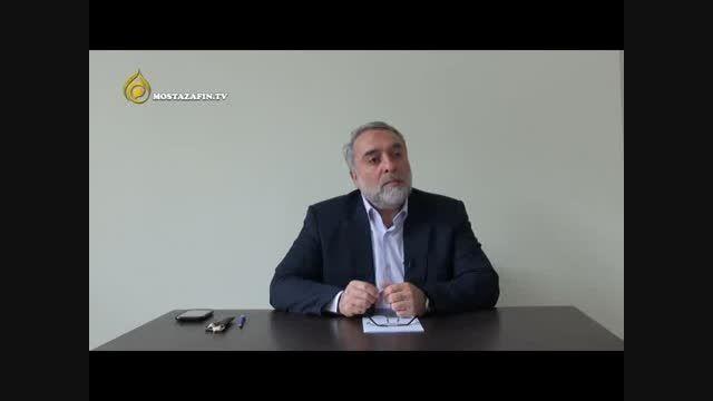 «بدون محاکمه» مصاحبه اختصاصی مستضعفین بادکتر رجبی دوانی