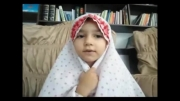 تلاوت قرآن توسط زهرا حبیبی زنجانی 3ساله دختر بهلول حبیبی زنجانی