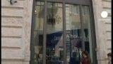 کاهش رتبه اعتباری ۱۳ بانک ایتالیایی