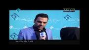 احسان علیخانی در مراسم تقدیر برنامه های نوروزی 93