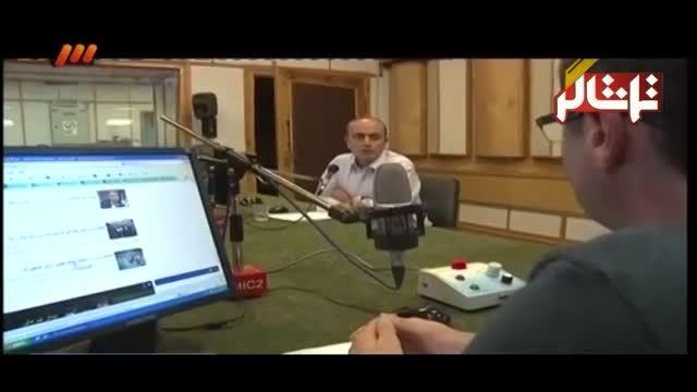 برنامه نود: نگاهی به عملکرد رادیو ورزش