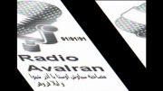 جوکهای جدید برنامه صبح جمعه در رادیو..شاد شاد