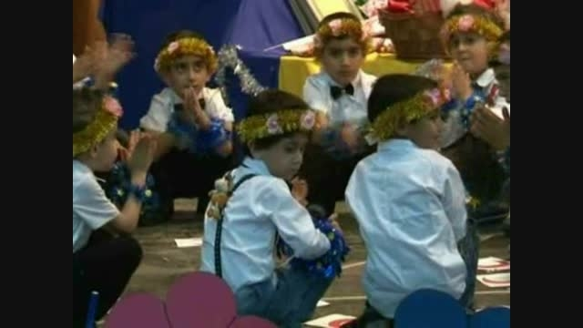 جشن مهد کودک رنگارنگ خرم آباد - تنکابن
