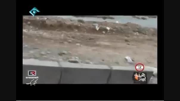 مستند بیراهه-حمله نیروی انتظامی به لابراتوار تولید شیشه