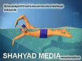 آموزش شنا کرال سینه