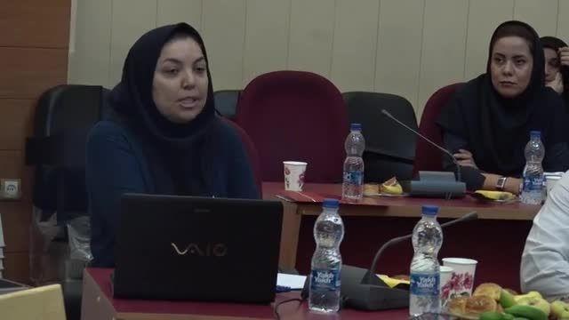 پنجمین نشست مدیران سلامت مناطق 22گانه شهر تهران