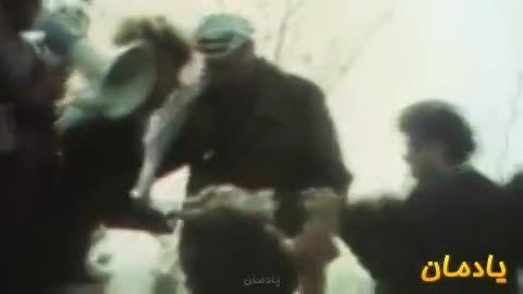 یاسر عرفات در تهران – بهمن ۵۷