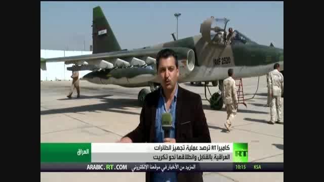 بمباران داعش با جنگنده سوخو 25 توسط وزیر دفاع عراق