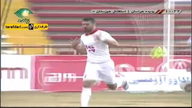 خلاصه بازی پدیده 1-1 استقلال خوزستان