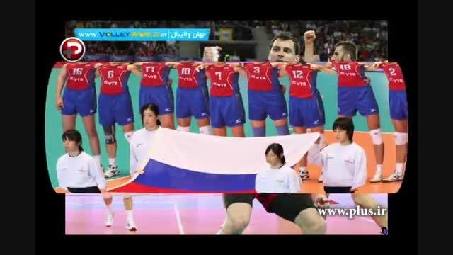 سعید معروف جزء 10 ستاره جام جهانی والیبال