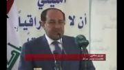 هشدار عراق به عربستان درباره حمایت از تروریسم