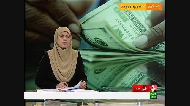 قائم مقام بانک مرکزی دستکاری نرخ ارز را برای تامین یارا