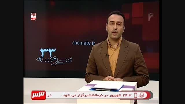 نگاهی به صنعت گردشگری در ایران