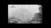فیلم هوایی از عملیات علیه داعش در عراق