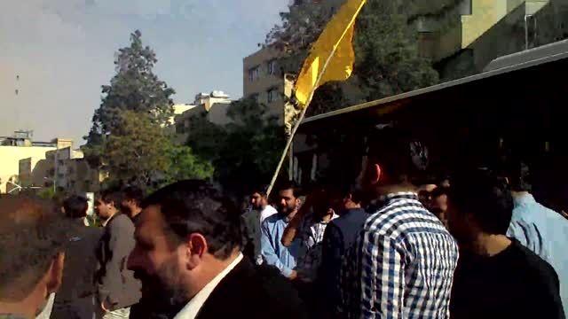 تجمع دانشجویان در نزدیکی سفارت عربستان part3