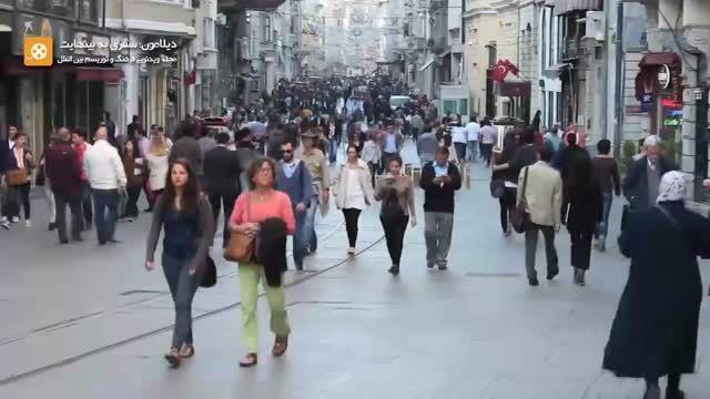 میدان تقسیم و خیابان استقلال، استانبول؛ ترکیه (HD)