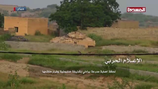 به آتش کشیده شدن تانک های ال سقوط عربستان توسط یمنی ها