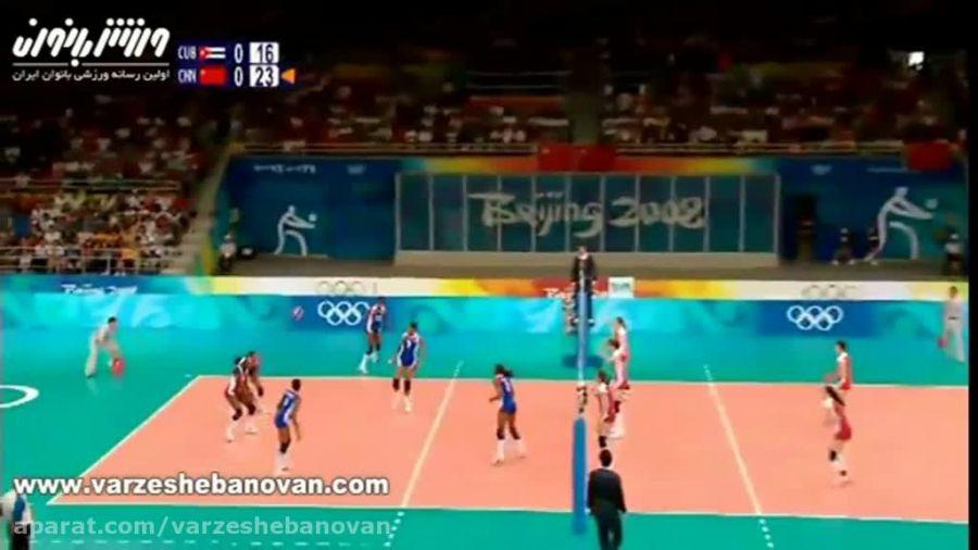 بهترین بازی والیبال زنان در المپیک