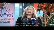 هنگامه خواننده ی زن ایرانی