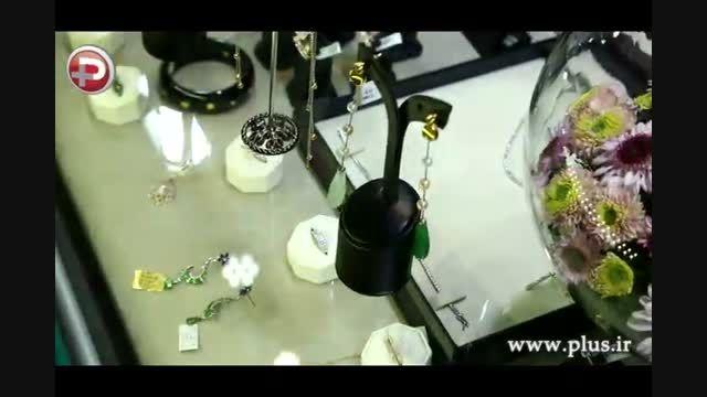 هدیه به خانم مهناز افشار سوپر استار ایران ٬ به مناسبت مادر شدن