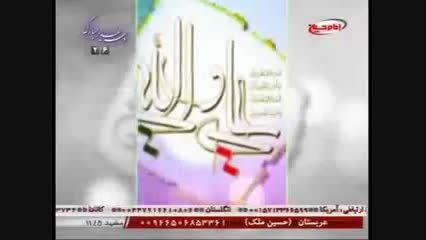 غدیر سید اعیاد و اشرف اعیاد - استاد سازگار