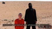 داعش چهارمین قربانی را سر برید