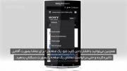 جزئیات مربوط به اندروید 4.0 بر روی گوشی های Xperia