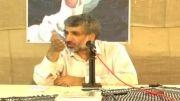 دکتر ابراهیم فیاض- اگر نرم افزاری وارد جهان نشویم.....