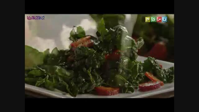 سالاد اسفناج توت فرنگی+فیلم کلیپ گلچین صفاسا آشپزی