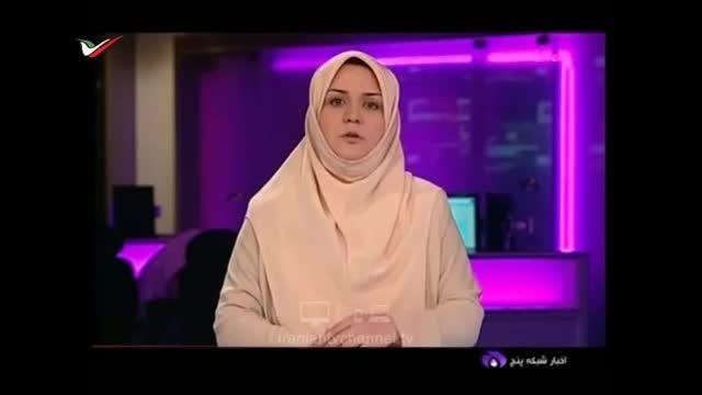 آلوده ترین مناطق تهران