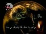 اگه که قبر گمشده پیدا بشه - حاج عبدالرضا هلالی