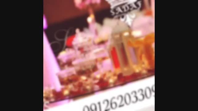 تشریفات عروسی صدف خدمات مجالس صدف برگزاری مراسم صدف