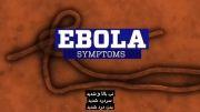 بیماری ابولا چیست و چطوری منتقل میشه؟