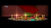 تبریک نوروزی با موسیقی و گویش زیبای آذربایجان