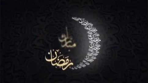 ربنای استاد محمد رضا شجریان