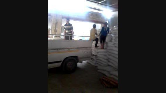 کار چند بچه با کیسه برنج