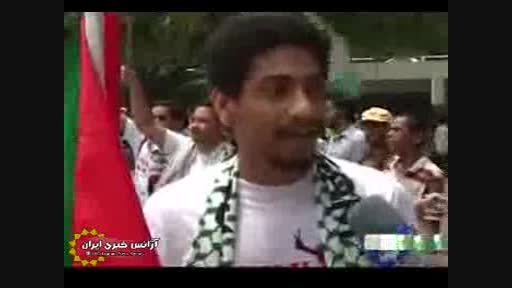 آتش زدن پرچم اسرائیل و شعار مرگ بر اسرائیل در دهها کشور