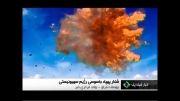 شکار و انهدام پهباد متجاوز اسرائیلی(فیلم کامل)