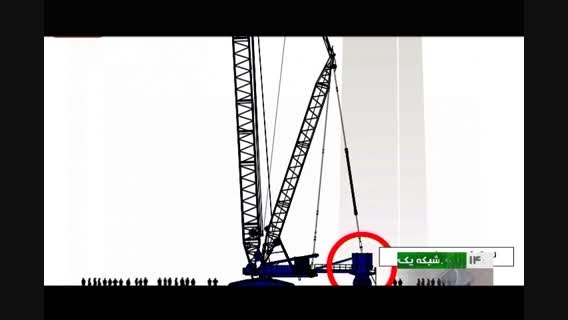 آمار کشته شده های حادثه مکه به 11 نفر رسید