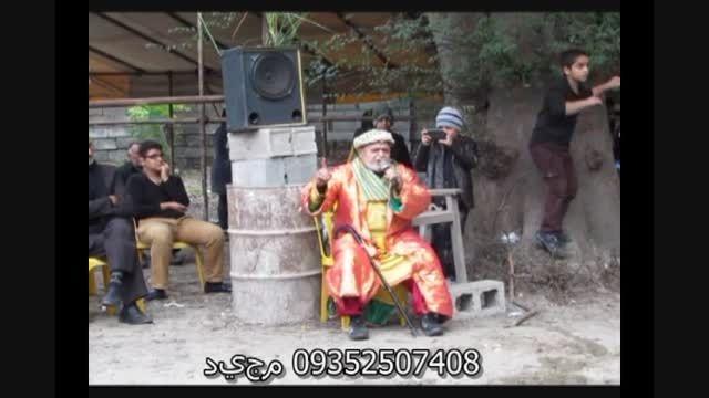 عمرسعد- منقض- حاج محمدحسن قبادی-حاجی کاویانپور- فراشگلا