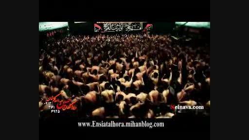 ساجد محراب ابروی امیرالمومنینم(واحد عالی و زیبا)
