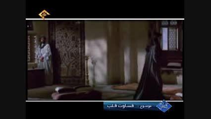 قساوت قلب سکانسی از فیلم محمد رسول الله صَلَّى الله علی