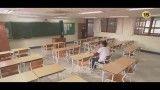 لی مین هو و کلاس تابستانه(سریال من معلمم)