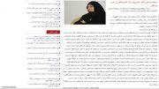 رای برادر رهبری به روحانی (هادی خامنه ای) و حمایت دختر امام خمینی(زهرا مصطفوی) از روحانی